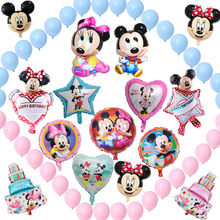 Hot Mini Kartun Balon Aluminium Film Minnie Mickey Unicorn Balon Ulang Tahun Perlengkapan Dekorasi Natal(China)