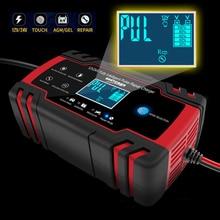 Автомобильный Батарея Зарядное устройство 12/24V 8A Сенсорный экран ремонт импульса ЖК-дисплей Батарея Зарядное устройство для автомобиля мотоцикла свинцово-кислотный Батарея Agm гель мокрый