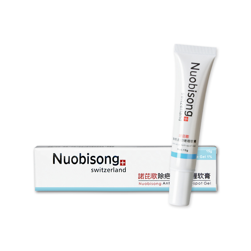 1PC Nuobisong Face Skin Care Cream 15g Anti-scar Anti-spot Gal Facial Scars Blackhead Removal  Specific Acne Treatment