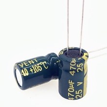 500 adet 25V 470UF 8*12 yüksek frekans düşük empedans alüminyum elektrolitik kondansatör 470uf 25v 20%