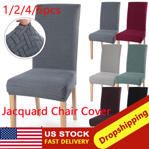 1/2/4/6Pcs Solid Color Chair Cover Jarquard Spandex Stretch Elastic Slipcovers Knit Chair Covers For Dining Room Kitchen Wedding(China)