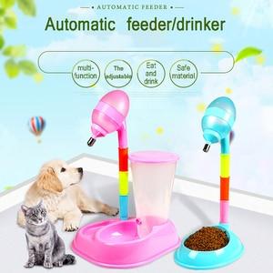 Диспенсер для воды для домашних животных, автоматический дозатор воды для собак, питьевая бутылка, кормушка для собак, миска