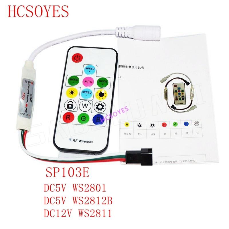 WS2812 SP103E 5V 12V 14Key RF RGB RGBW Wireless Controller Remote Mini RF LED Strip Lamp WS2811 WS2812 WS2812B WS2801 Remote