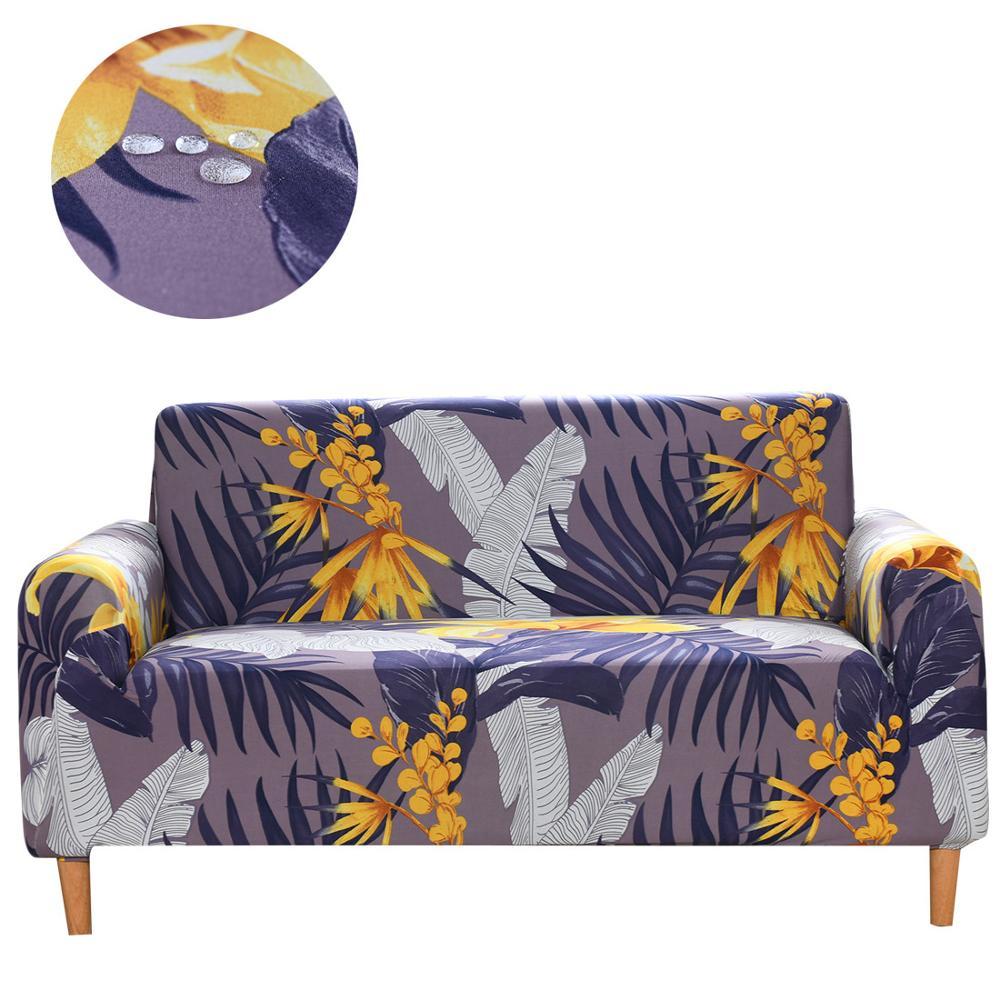 Новый чехол для дивана Водонепроницаемый Высокоэластичный универсальный