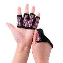 1 пара Противоскользящих перчаток для тренажерного зала, дышащие, для бодибилдинга, для занятий спортом, для фитнеса, перчатки для мужчин и женщин, для занятий спортом Кроссфит