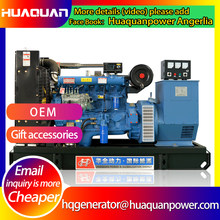 Compare Prices On 50 Kva Generator Shop Best Value 50 Kva Generator With International Sellers On Aliexpress