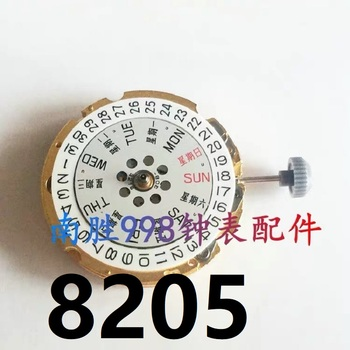 Watch accessories brand new original authentic automatic mechanical MIYOTA movement 8200 8205 movement
