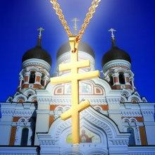 Vnox христианский ортодоксальный распятие ожерелья для верующих