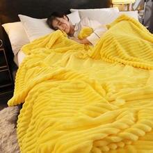 Супер мягкие фланелевые одеяла для кроватей, одноцветные полосатые покрывала для дивана, зимние теплые желтые одеяла
