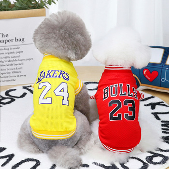 Dog Basketball Jerseys 1