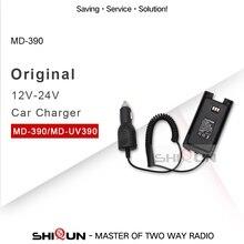 100% Mới Sạc Pin Eliminator Cho Tyt MD 390 MD UV390 DMR Bộ Đàm Tương Thích Với RT8/RT81 Xe Chagrer Đầu Vào 12 24V