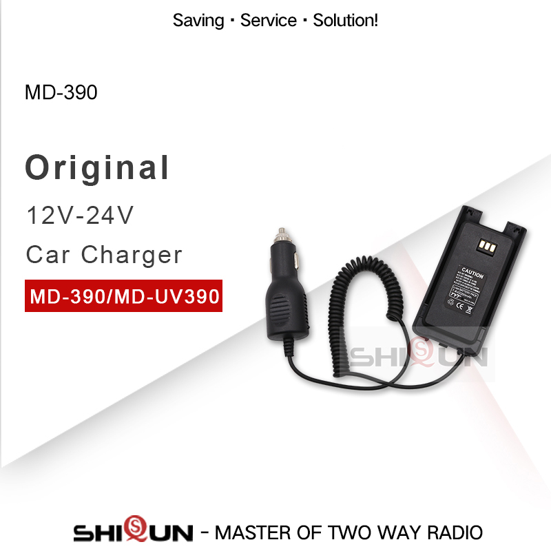 100% New Car Charger Battery Eliminator For TYT MD-390 MD-UV390 DMR Radios Compatible With RT8/RT81 Car Chagrer Input 12-24V