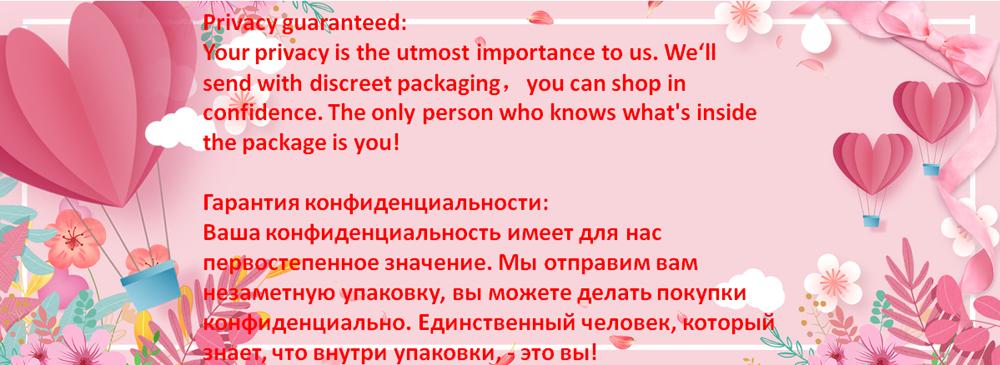 secret packaging1