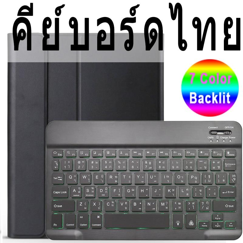 Thai Keyboard Light Red 7 Colors Backlit 3 0 Bluetooth Keyboard Case for iPad 10 2 Keyboard Case for Apple