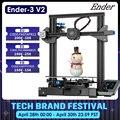 Ender-3 V2 3D принтер набор Silent TMC2208 материнская плата 32 бит Creality 3D стеклянная кровать 4,3 дюйма цветной ЖК-датчик для повторной печати