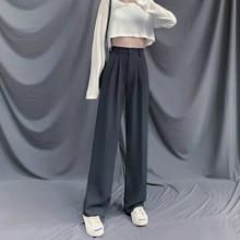 Wide Leg Pants Women 145-175cm Girls High Waist 2020 Summer Drape Suit Mopping Pants Loose Straight Casual Floor Pants