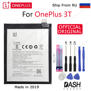 Image 5 - ONE PLUS Original Phone Battery BLP633 For OnePlus 1+ 3T 3 5 5T 2 1 BLP571 BLP597 BLP613 BLP637 Replacement Batteries Free Tools