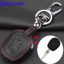 jingyuqin Remote 2 Buttons Leather Car Key Case Cover Holder For Ssangyong Actyon Kyron Rexton Keychain