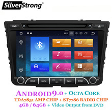 SilverStrong OctaCore ips 4G 64GB Android9.0 Creta автомобильный DVD для hyundai ix25 Creta gps Радио медиаплеер также четырехъядерный вариант