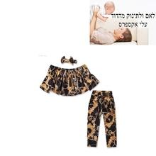 Детская одежда комплект с длинными рукавами для девочек, Модный комплект с принтом