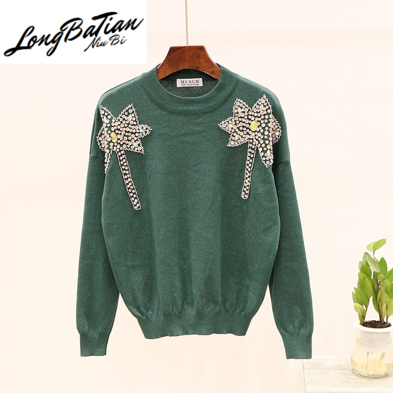Tracksuits Diamond Beading sleeve Knitted Sweater + Casual Long Pants 2 Piece Set Women Autumn Loose Knitwear Suit Female