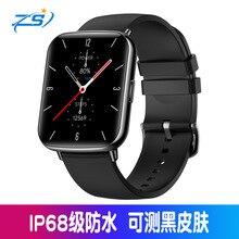 2021 new X27 smart bracelet color screen dynamic heart rate blood pressure detection sports smart watch
