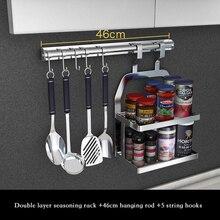 304 нержавеющая сталь специи стойки для кухни стеллаж для хранения