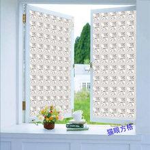 Статическое электрическое стекло стикер 3D стекло окно наклейка s кошачий глаз Hyun вспышка стерео стеклянная пленка термозащита Защита от Солнца-резистан