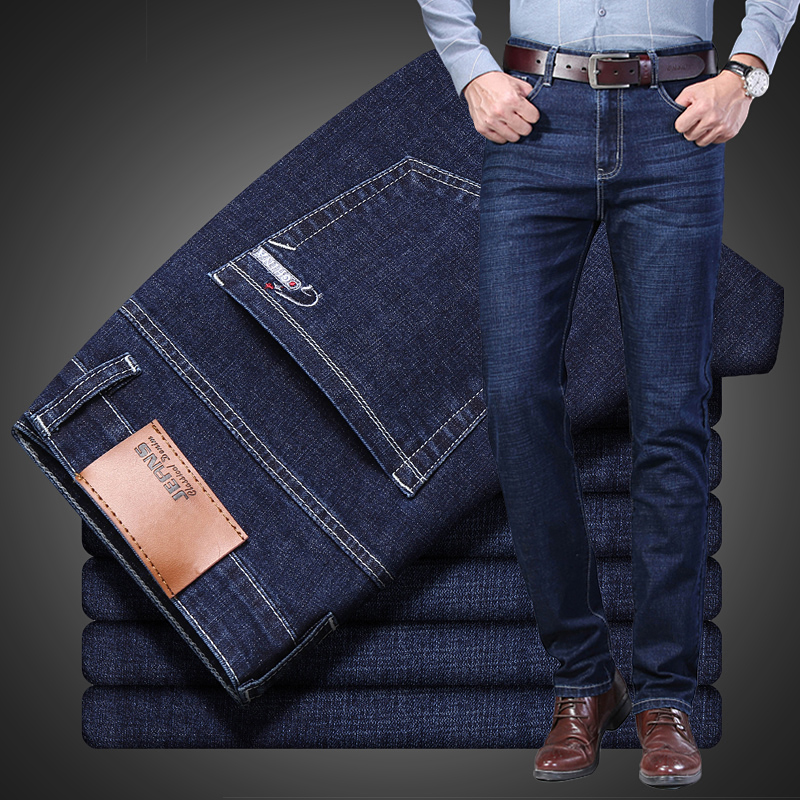 Men Jeans Jean Homme Denim Spijkerbroeken Heren Pants Biker Stretch Slim Fit Trousers Casual Masculina Pantalon Vaquero Jogger