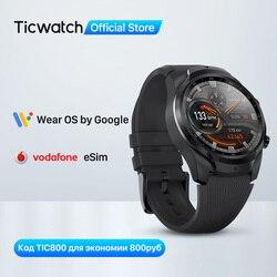TicWatch Pro 4G/LTE EU Version 1GB RAM Sleep Tracking IP68 Waterproof Watch NFC LTE for Vodaphone in Germany Men's Sports Watch