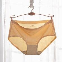 , комплект бесшовных брюк, женское нижнее белье, удобное нижнее белье, модное женское нижнее белье, 8 цветов нижнего белья, секс