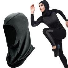 Женский профессиональный спортивный хиджаб шарф цельный сетчатый