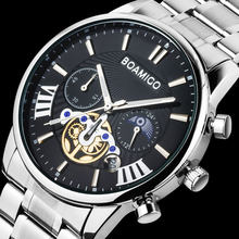 BOAMIGO Mens Watches Top Brand Luxury Waterproof Fashion Quartz Business Men Watch Clock Casual Mechanical Tourbillon Wist Watch(China)