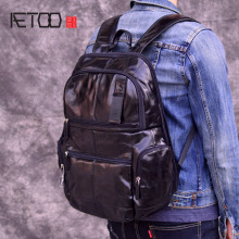AETOO New travel backpack retro trend large capacity top layer leather fashion solid color