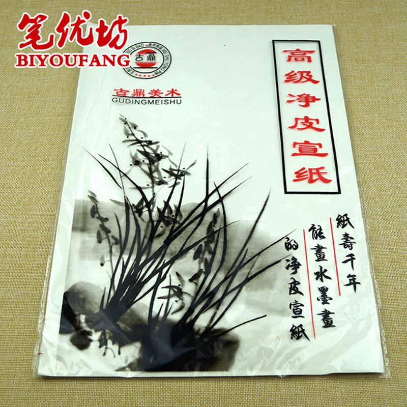 35Pcs/Pack High Quantity White Rice Paper For Painting Chinese Painting Calligraphy Practise Paper Size 25.8*36.5cm Xuan Paper