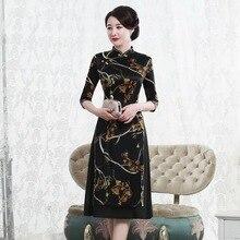 Vestido de debutante outono 2020 nova seda cheongsam vestido retro high end melhorado meados de longo 7 pontos manga audrey moda mulher
