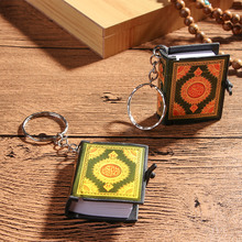 1Pcs Unisex New Mini Ark Quran Book Real Paper Can Read Arabic The Koran Keychain Muslim Jewelry Decoration Gift Key Pendant