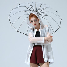uv transparent rain women sun clear umbrella men free shipping