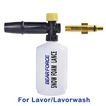 Snow foam lance/ foam gun cannon/ Foam Nozzle/ Car Wash Soap Shampoo Sprayer for Lavor / Lavorwash / Vax High Pressure Washer - DISCOUNT ITEM  6% OFF All Category