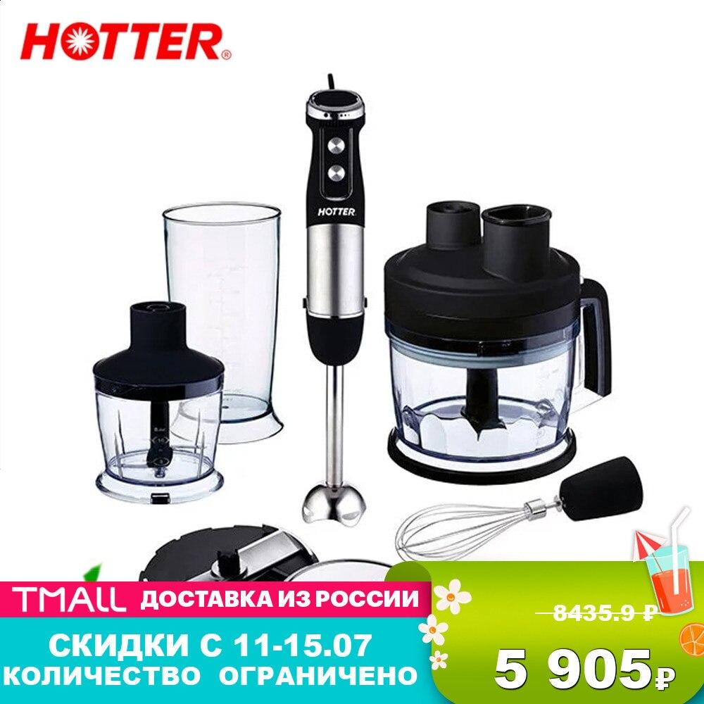 Блендер HOTTER настольный HX 6480 Блендеры      АлиЭкспресс