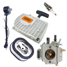 High quality Carburetor Recoil Starter Suitable For Stihl 044 046 MS440 MS460 Chainsaw цена