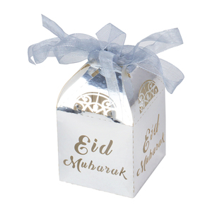 Image 5 - 20 pçs papel caixa de doces ramadan decoração eid mubarak caixa de presente ramadan kareem decoração de festa islâmica eid muçulmano festival suprimentos