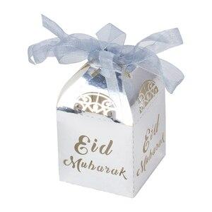 Image 5 - 20pcs Paper Candy box Ramadan Decoration Eid Mubarak Gift Box Ramadan Kareem Party Decor Islamic EID Muslim Festival Supplies
