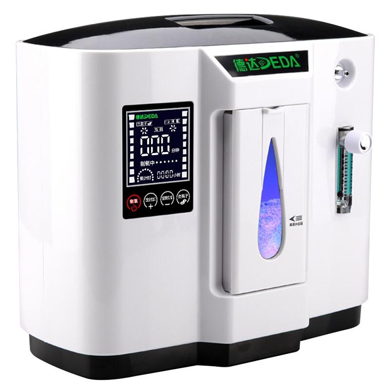 o oxigenio de dedakj 1l 7l concentrator de 1a 04