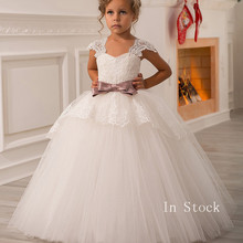 Long White Ivory Flower Girl Dresses Girls Pageant Dresses Gowns Holy First Communion Dresses Wedding Birthday Party Prom Dress