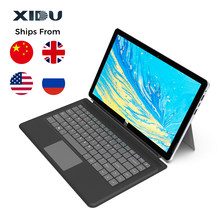 XIDU Laptop PhilPad 13.3 calowy Notebook 2 w 1 Tablet Window10 intel atom E3950 6G DDR3 128G SSD 1920x1080 rozdzielczość ekranu PC(China)