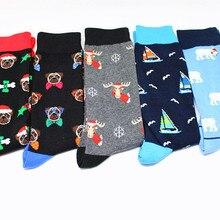 Man Fashion Happy Christmas Socks Funny Cartoon Christmas Polar Bear Fighting Dog Christmas Elk Pattern Man Socks Happy Socks