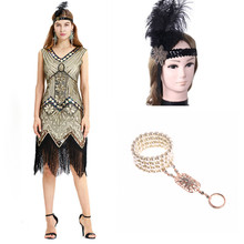 1920s Flapper Dress Great Gatsby Party Evening Sequins Fringed Dresses Gown plus size dress