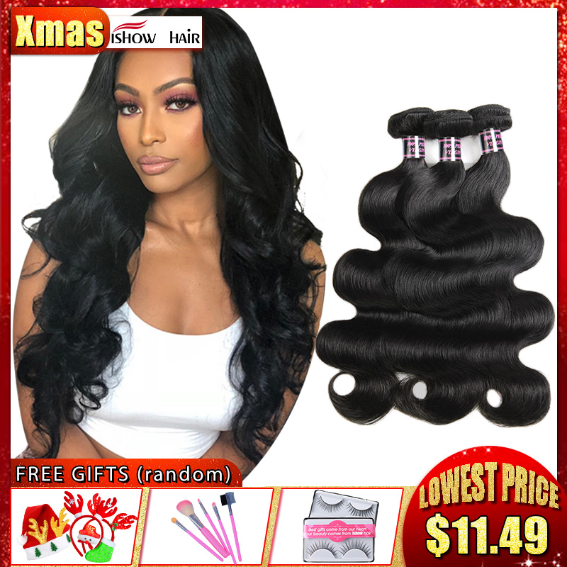 Ishow Hair Body Wave Bundles Brazilian Hair Weave Bundles 100% Human Hair Bundles 3 4 Bundles Brazilian Body Wave Hair Non-Remy