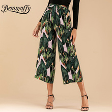 Benuynffy Tropical Print Belted Wide Leg Pants Summer Holiday Elastic High Waist